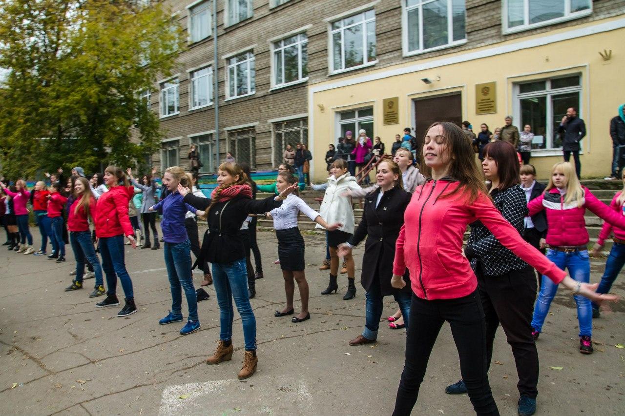 Конкурс Флешмобов (Парад университетов)