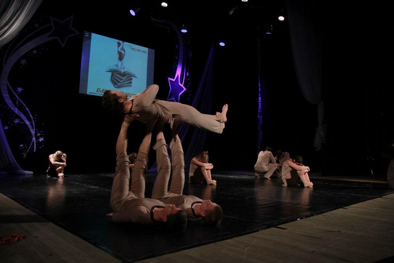 Dance семестр (Парад университетов) (5)