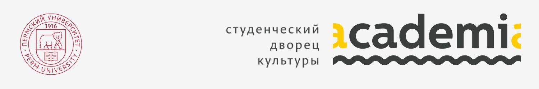 Academia | Студенческий Дворец Культуры ПГНИУ